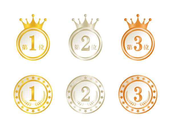 kasoutuka-ranking